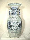 CHINESE CHING DYNASTY BLUE AND WHITE VASE