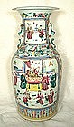 CHINESE EXPORT CANTON FAMILLE ROSE VASE