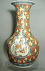 Antique Chinese Porcelain Famille Rose Vase