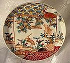 ANTIQUE JAPANESE IMARI DISH 19TH CENTURY