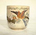 Antique Japanese Satsuma Tea Cup, Circa 1820