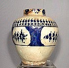 Antique Ceramic Vase, Persia 18th Century
