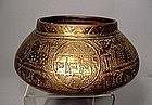 Near Eastern Jewish Brass Bowl, 19th Century