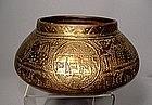Near Eastern Jewish Brass Bowl, 19th Century