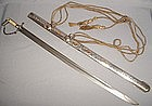 ISLAMIC ARABIAN SWORD SHAMSHIR�SAIF IN SILVER & GOLD