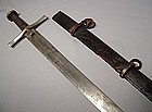 ANTIQUE ISLAMIC DERVISH SWORD KASKARA, 19TH CENTURY