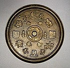 Chinese Bronze Mirror, Ming Dynasty (1368-1644 AD)