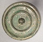 Chinese Bronze Mirror, Ming Dynasty, (1368-1644 AD)