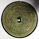 Chinese Bronze Mirror, Song Dynasty Or Korean Koryo Dyn
