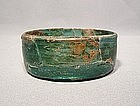 Ancient Persian Glass Vessel, 1st -3rd century AD