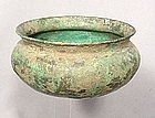Ancient Greek Bronze Bowl, 5th century BC