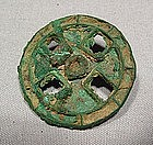 Ancient Bronze Bactrian Stamp Seal, 2nd millennium BC