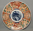 Antique Imari Japanese Porcelain Charger, 19th century