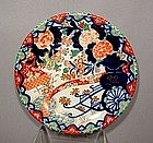 Antique Japanese Porcelain Imari Plate, 19th century