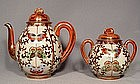 Antique Japanese Kutani Porcelain Teapot & Sugar Bowl,