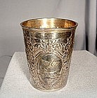 Antique Imperial Russian Silver Hunting Beaker, 18th c.