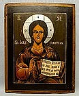 Antique Russian Icon Christ Pantocrator 19th Century