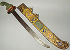 Antique 19th century Chinese Cloisonné Sword Dao