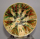 Antique Islamic Bowl, Nishapur Ceramic Iran
