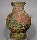 Ancient Chinese Bronze Wine Vessel, Han Dynasty