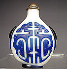 Antique Chinese Glass Snuff Bottle 18th century