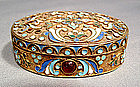 Antique Imperial Russian Silver Enamel Snuff Box