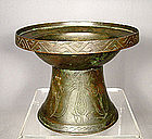 Antique Turkish Ottoman Islamic  Bronze Incense-Burner