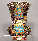 Antique Indian  Islamic Enamelled Gilt Copper Vase