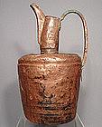 Antique Seljuk Ewer, Persian Bronze, 11th Century