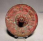 Antique Seljuk Bronze Tray, 12th Century