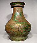 Ancient Chinese Ceramic Vase Hu, Han Dynasty
