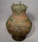 Ancient Chinese Bronze Wine Vessel & Cover, Han Dynasty