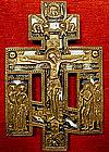 Antique Russian Cross Brass Enamel, 19th century