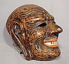 Antique Japanese Noh Mask, 19th Century