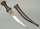Antique Superb Indo Persian Dagger Jambiya, 18th cen