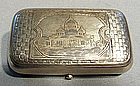 Antique K. Faberge Imperial Russian Silver Box
