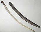 Shashka Antique 19th century Russian Sword