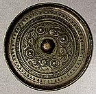 Antique Chinese Bronze Mirror, Han Dynasty