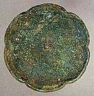 Antique Chinese Bronze Mirror, Tang Dynasty
