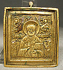 Antique Russian Brass Icon St. Nicholas