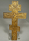 Antique Russian Brass Orthodox Cross