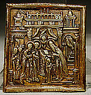 Antique Russian Brass Icon Presentation of the Virgin