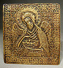 Antique Russian Brass Icon St. John the Baptist