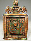 Antique Russian Bronze Icon Virgin of Kazan, 18th C.