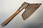 Antique German Executioner�s Axe 17th century