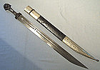 Antique Russian Sword Cossack Kindjal 19th Century