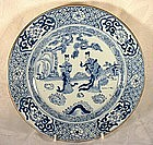 17th Cen Chinese Export Blue & White Charger
