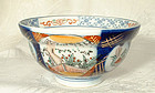 Antique Japanese Porcelain Imari Bowl, circa 1900