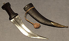 Antique Turkish Ottoman Islamic Dagger Jambiya