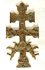 Caravaca Antique Bronze Cross, 19th Century